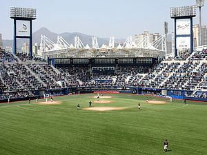 Changwon Masan Ballpark.jpg