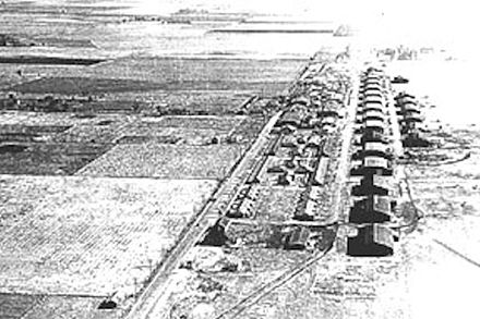 Chanute Field, 1918 - Chanute Air Force Base
