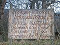 Chataignier de Troubois Dec 2007 plaque.jpg