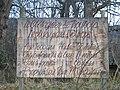 Chataignier de Troubois Dec 2007 plaque.jpg