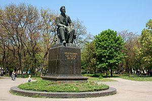 Chekhov Monument in Taganrog - Image: Chekhov Statue Taganrog
