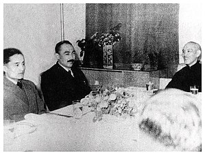 Second East Turkestan Republic - Ehmetjan Qasimi and Abdulkerim Abbas with Chiang Kai-shek in Nanjing on November 22, 1946.