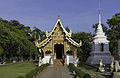 Chiang Mai - Wat Phra Singh - 0006.jpg