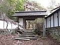 Chiba house gate, Mizusawa, Oshu.jpg