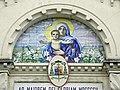 Chiesa di San Teonisto, facciata, lunetta (Campocroce, Mogliano Veneto).jpg