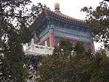 China-beijing-forbidden-city-P1000247.jpg