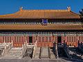 China 13 14 1230119.jpg