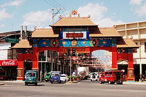 Davao Chinatown - Arch of Friendship in Uyanguren, Davao City
