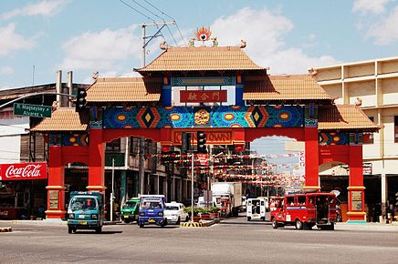 Davao City's Chinatown is said to be the Philippines' biggest in terms of land area. Chinatown Davao City.jpg