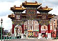 Chinese Arch, 'Chinatown', Liverpool - geograph.org.uk - 377326.jpg