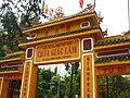 Chua Giac Lam Gate.JPG