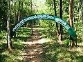 Chulannur Peafowl Sanctuary - panoramio.jpg