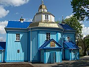 Church of the Assumption-Rivne2.jpg