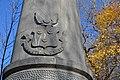 Cimetière Mont-Royal - Monument en l'honneur de la famille Molson 10.jpg