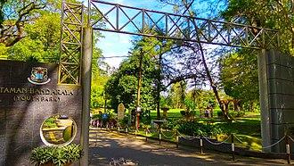 City Park, Penang - Image: City Park (Youth Park), George Town, Penang