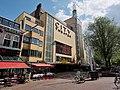 City Theater, Kleine-Gartmanplantsoen foto 7.jpg