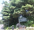Clark Botanic Garden entry jeh.jpg