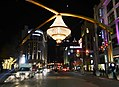 Cleveland Playhouse Square Chandelier (13917548367).jpg