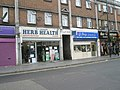 Clinic in South Road - geograph.org.uk - 1524621.jpg