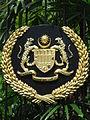 Coat of Arms of Malaysia 11E.JPG