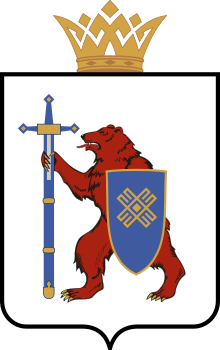 Coat of Arms of Mari El.svg
