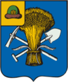 Coat of Arms of Miloslavskoe rayon (Ryazan oblast).png