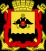 Coat of Arms of Novorossiysk (1914).png