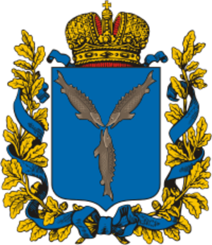 Saratov Governorate - Image: Coat of Arms of Saratov gubernia (Russian empire)