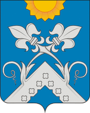 Coat of arms of Ermolinskoe (Istrinskiy rayon).png