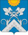Coat of arms of Ermolinskoe (Istrinskiy rayon).png