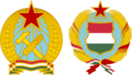 Coat of arms of Hungary (1949-1956, 1957-1990).png