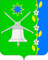 Coat of arms of Novobeisugskaya.png