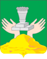 Coat of arms of Silikatny urban settlement.png