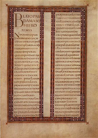 Page from the Lorsch Gospels of Charlemagne's reign Codexaureus 04.jpg