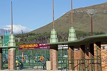 Coetzenburg Stadium entrance.jpg
