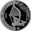 Coin of Kazakhstan 500Adyrna reverse.jpg