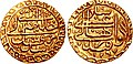 Coin of Sher Ali Khan Barakzai, minted in Kandahar.jpg