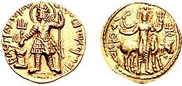 Coin of the Kushan king Vasudeva I.jpg