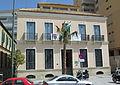 Colegio Oficial de Abogados, Málaga.jpg