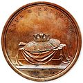 Commemorative medal 'Treaty of Georgievsk 1783'. Russia, 1790 (reverse).jpg