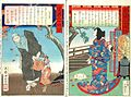 Compiled Album from Four Series- A Mirror of Famous Generals of Japan; Comic Pictures of Famous Places in Civilizing Tokyo; Twenty-four Accomplishments in Imperial Japan; Twenty-four Hours LACMA M.84.31.30 (32 of 35).jpg