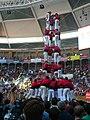 Concurs de Castells 2008 P1220433.JPG