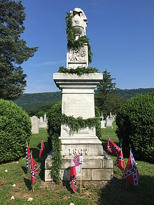 Indian Mound Cemetery - Image: Confederate Memorial Romney WV 2015 06 08 01