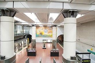 Congreso de Tucumán (Buenos Aires Underground) - Image: Congreso de Tucuman 2
