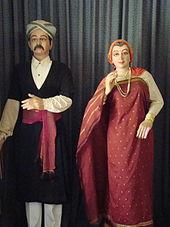 Mysore Peta Wikipedia