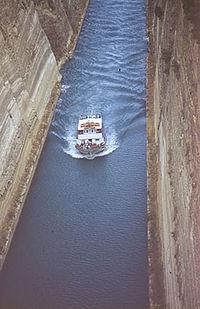 Corinth Canal 1.jpg