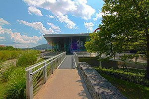 Corning Museum of Glass - Image: Corning Museum of Glass Entrance