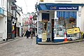 Cornish Fudge Shop, Fore Street, St Ives - geograph.org.uk - 1701281.jpg