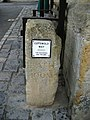 Cotswold Way National Trail marker - geograph.org.uk - 335032.jpg