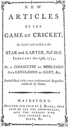Laws Of Cricket Wikipedia